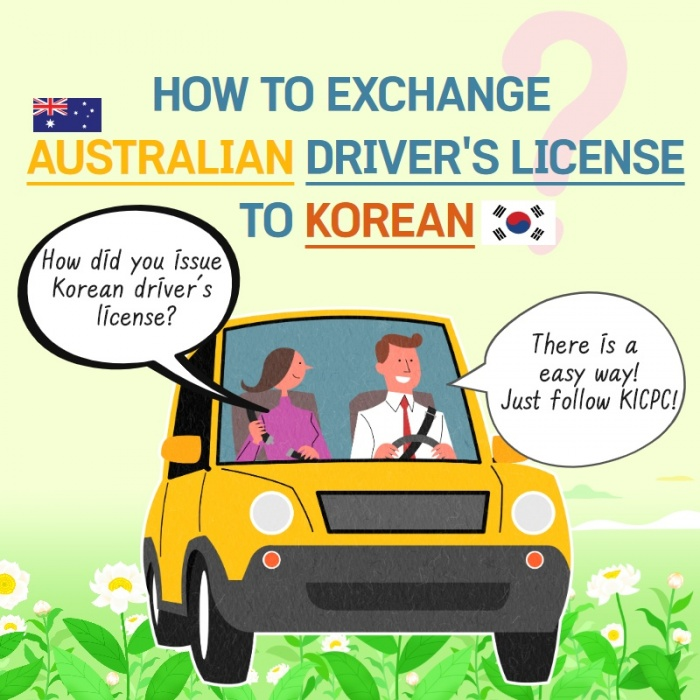 How to exchange Australian driver's license to Korean