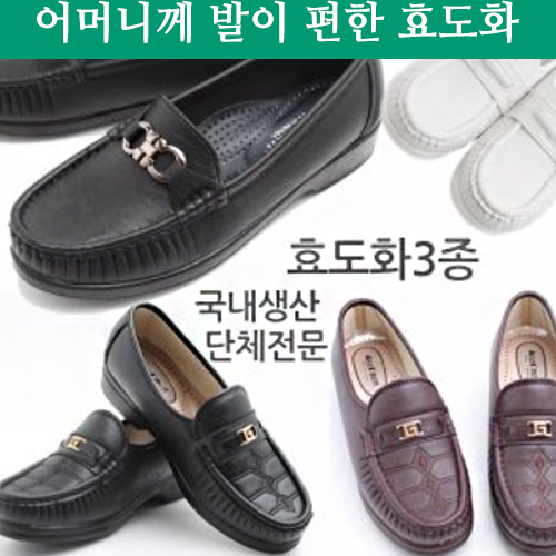 [Motherjjang] Comfort shoes collection