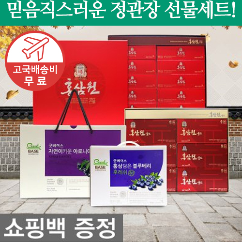 [CheongKwanJang] Korean Red Ginseng Extract Gift Set