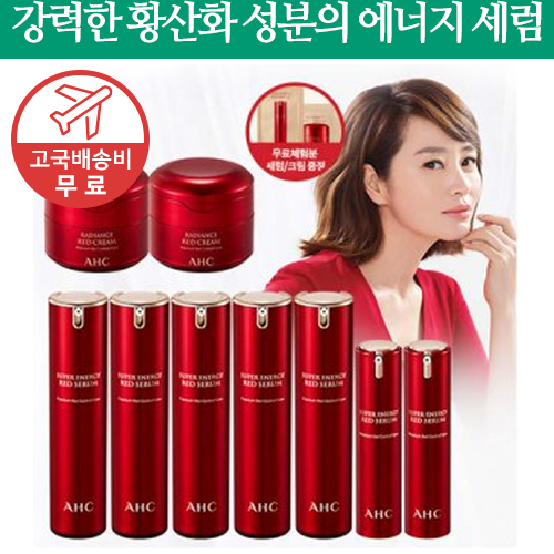 2018 AHC Red Serums Season2 Package