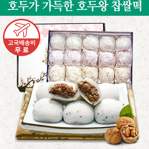 Walnut King Glutinous Rice Set (80gX20pieces) Rice Cake