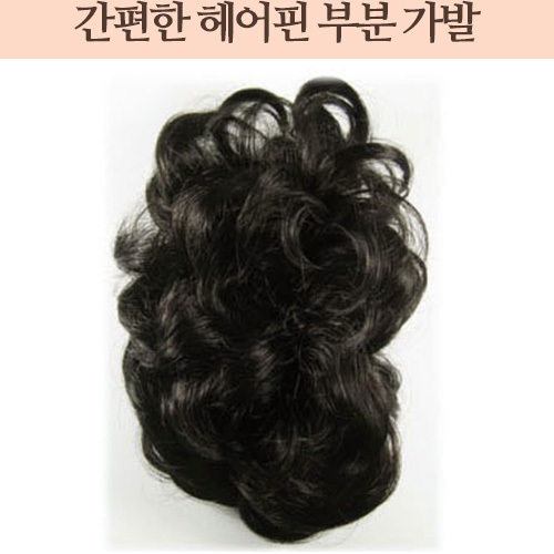 [Omegacoin] Partial wig collection